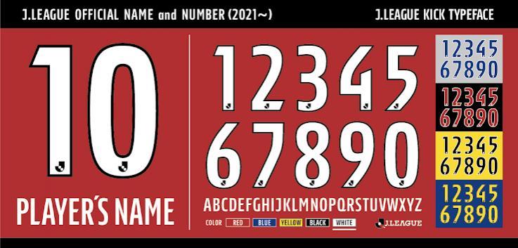 Name:  j-league-kit-typeface+%281%29.jpg Views: 75 Size:  51.8 KB