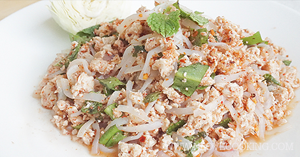 Name:  chicken-salad-spicy-book-FB.png Views: 41 Size:  97.6 KB