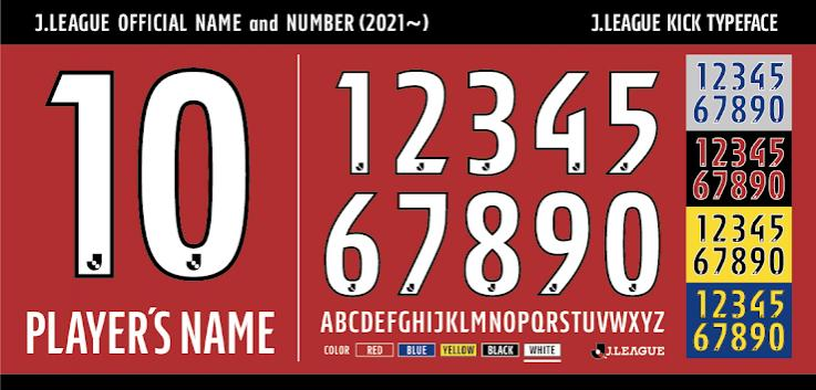 Name:  j-league-kit-typeface+%281%29.jpg