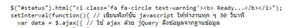 Name:  wolfrat-malware-warning-thai-b03.jpg Views: 1 Size:  14.1 KB
