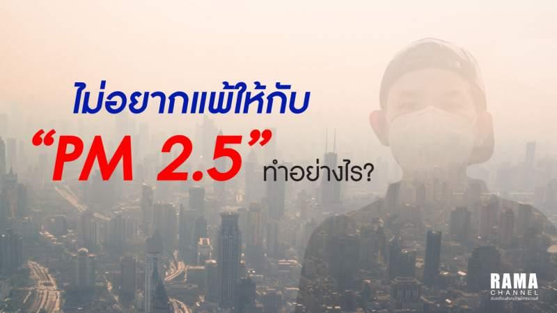 Name:  cover-w2.jpg Views: 137 Size:  29.9 KB